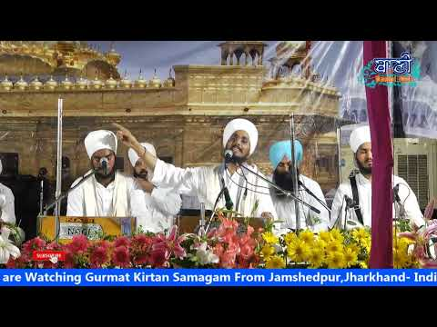Live-Now-Gurmat-Kirtan-Samagam-From-Jamshedpur-Jharkhand-24-August-2019