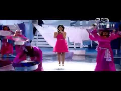 Rana Samaha , Egyptian Singer ( Star Academy 9 )