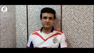 Sourav Ganguly On ATK-Mohun Bagan And West Bengal's Football Heritage | Hero ISL 2019-20