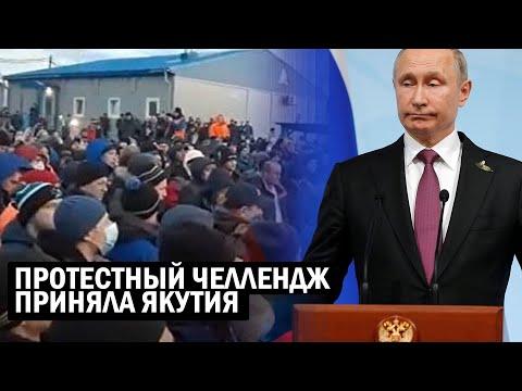 Приплыли - Вахтовики Газпрома в Якутии подняли протест - Зовите Путина! - новости