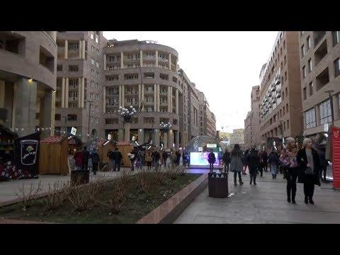 Ереван центр, Северный проспект.