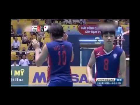 China vs Chinese Taipei| 18.09. 2016 | Quarter Final | Volleyball Asian Women's Club Champ