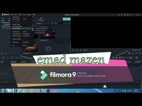 شرح برنامج فليمورا