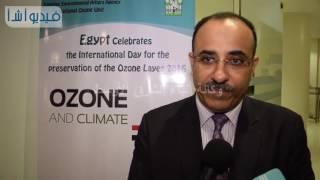 بالفيديو عضو وحدة الاوزون:سيتم تكامل بين حماية طبقة الاوزون وتجنب الاثار السلبية للتغيرات المناخية