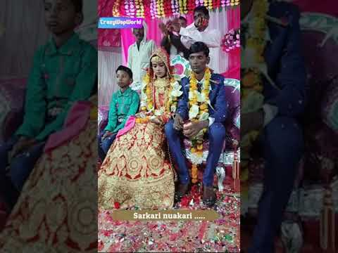 Sarkari Naukri Wala Dulha Funny Indian Wedding Video 2020 Youtube