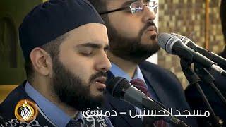 حفل ذكرى المولد النبوي - 1441 هـ || المنشد محمود الحمود