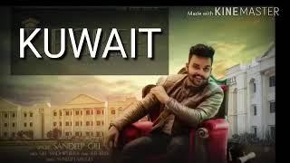 Kuwait wale