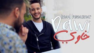 Imad Benaomar - Dawi Khawi (EXCLUSIVE Music Video) | (عماد بنعمر - داوي خاوي (فيديو كليب حصري