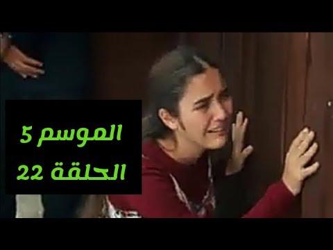 مسلسل زهرة القصر الجزء الخامس الحلقة 22 مترجم Hd Youtube