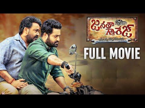 Janatha Garage Actor Mohanlal's Malayalam...