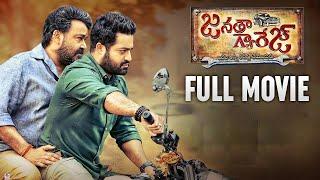 Janatha Garage Actor Mohanlal's Malayalam Action Movie | Malayalam Full Movie | Malayalam HD Movies
