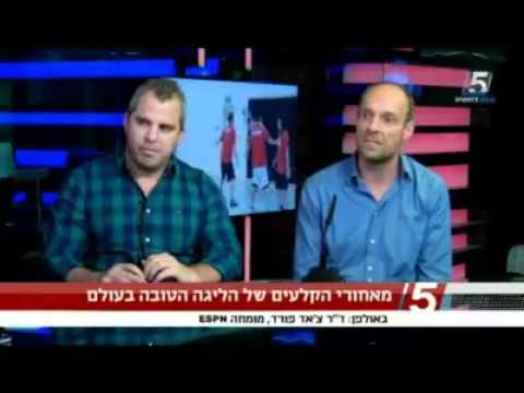 Chad Ford Discusses PeacePlayers on Israel's Sport5