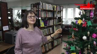 Программа «Новозыбков» 30.12.2019 г.
