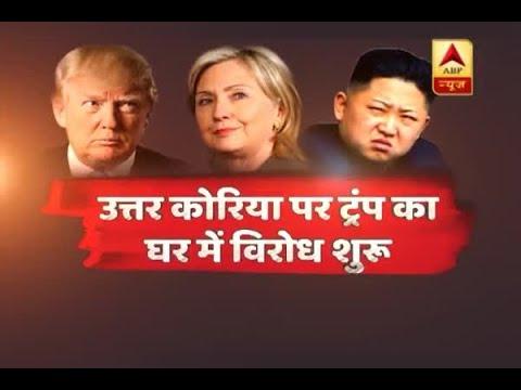 Jan Man: Hillary Clinton slams Trump