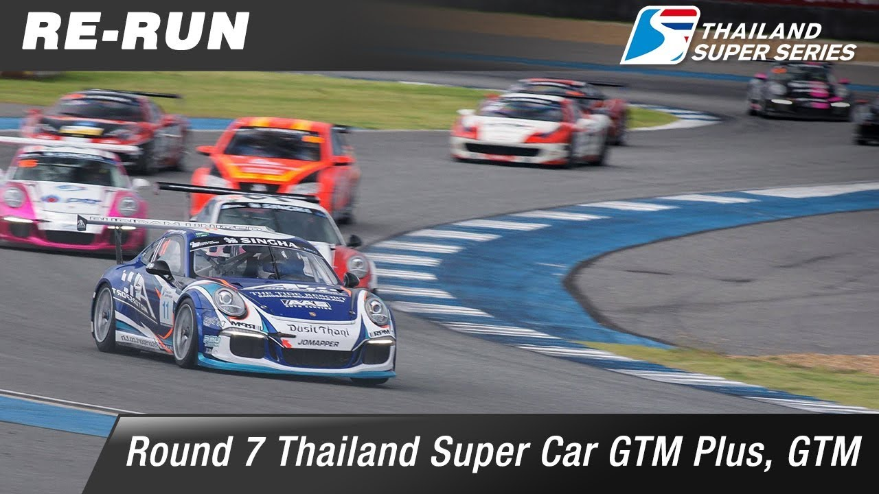 Thailand Super Car GTM Plus, GTM  : Round 7 @Chang International Circuit