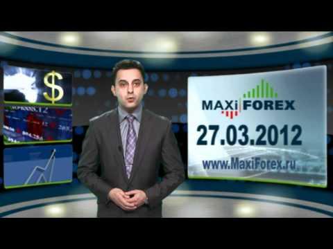 27.03.12 - Прогноз курсов валют. Евро, Доллар, Фунт. MaxiForex (RUS)