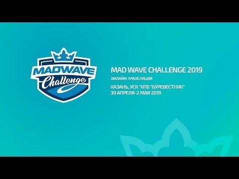 LIVE! «Mad Wave Challenge 2019» 4 этап, Казань. 3 день