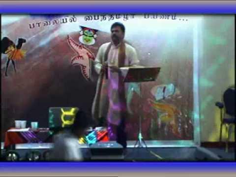 Unnai Partha Pinbu Karaoke Ganesh Bahrain