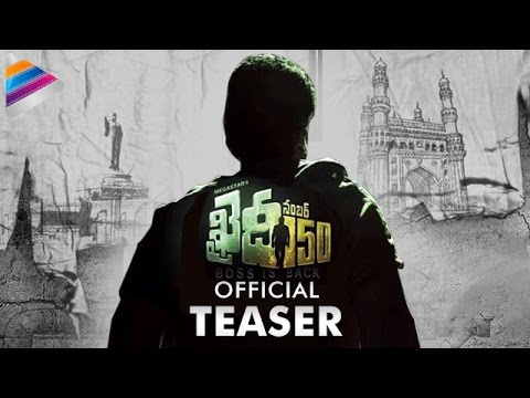 Khaidi No 150 Official First Look Teaser |...