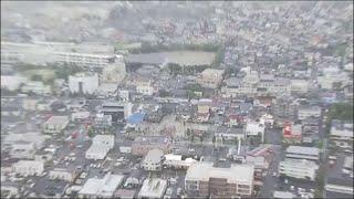 Japón: Un muerto y siete heridos en explosión de gas