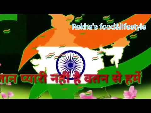 Happy Republic Day Whatsapp Status Video2019 Republic Day Whatsapp Status 2019 Republic Day Status