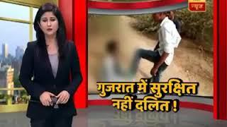 ABP news Gujarat me surkshit nahi he dalit