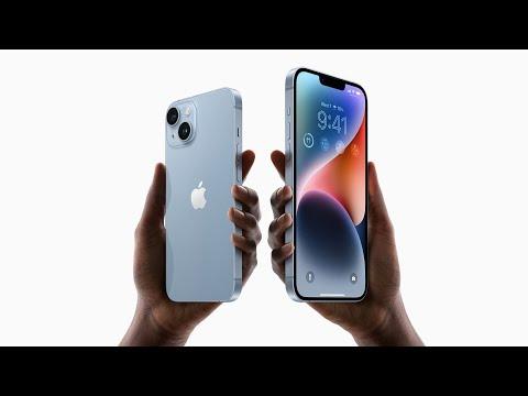 คาวบอย - ไอโฟน (Official MV)