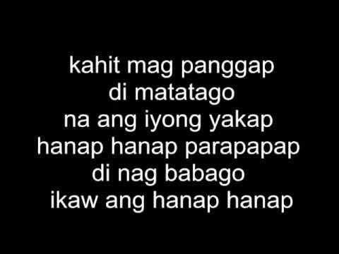 Hanap-Hanap -James Reid & Nadine Lustre [Lyrics]