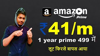[back]Amazon 1 year prime membership 499/-|how to avail amazon prime membership with my Vodafone app