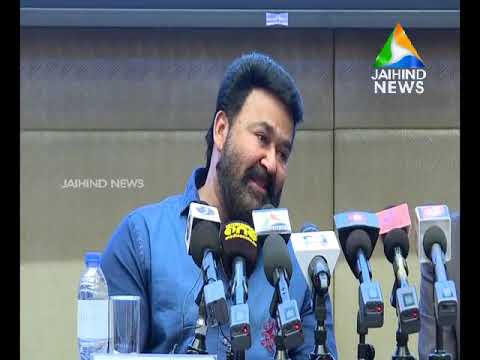 #ME TOO Campaign has not disturbed Malayalam film Industry : Mohanlal