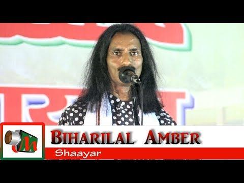 Biharilal Amber, Tawakkalpur Dehlupur Pratapgarh Mushaira 2017, MAULANA ABDUL WAHID, Mushaira Media