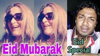 Eid mubarak. Eid special. My cover 191.