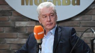 Смотреть видео Мэр Москвы Сергей Собянин - в прямом эфире радио «Комсомольская правда» онлайн