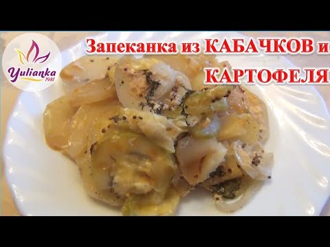 Постные блюда / Рецепты / Мирянам / Женский монастырь