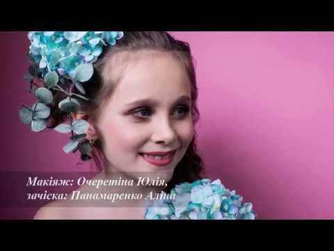 """Шоу Проект """" Little Angel Super Model """" Випуск 3 Youtube"""