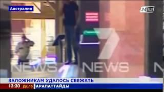 Шестому заложнику удалось сбежать из кафе в Австралии