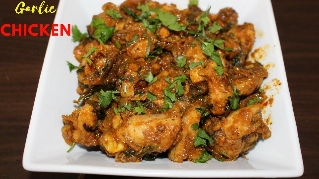 Garlic chicken recipe easy garlic chicken curry recipe by harshis garlic chicken recipe easy garlic chicken curry recipe by harshis kitchen indian recipes forumfinder Images