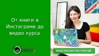 ВЕСЕННИЕ КНИГИ-справочники, энциклопедии // ПРЯМОЙ ЭФИР из instagram