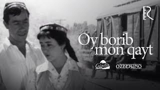 Oy borib omon qayt (o'zbek film) | Ой бориб ой кайт (узбекфильм) 1969