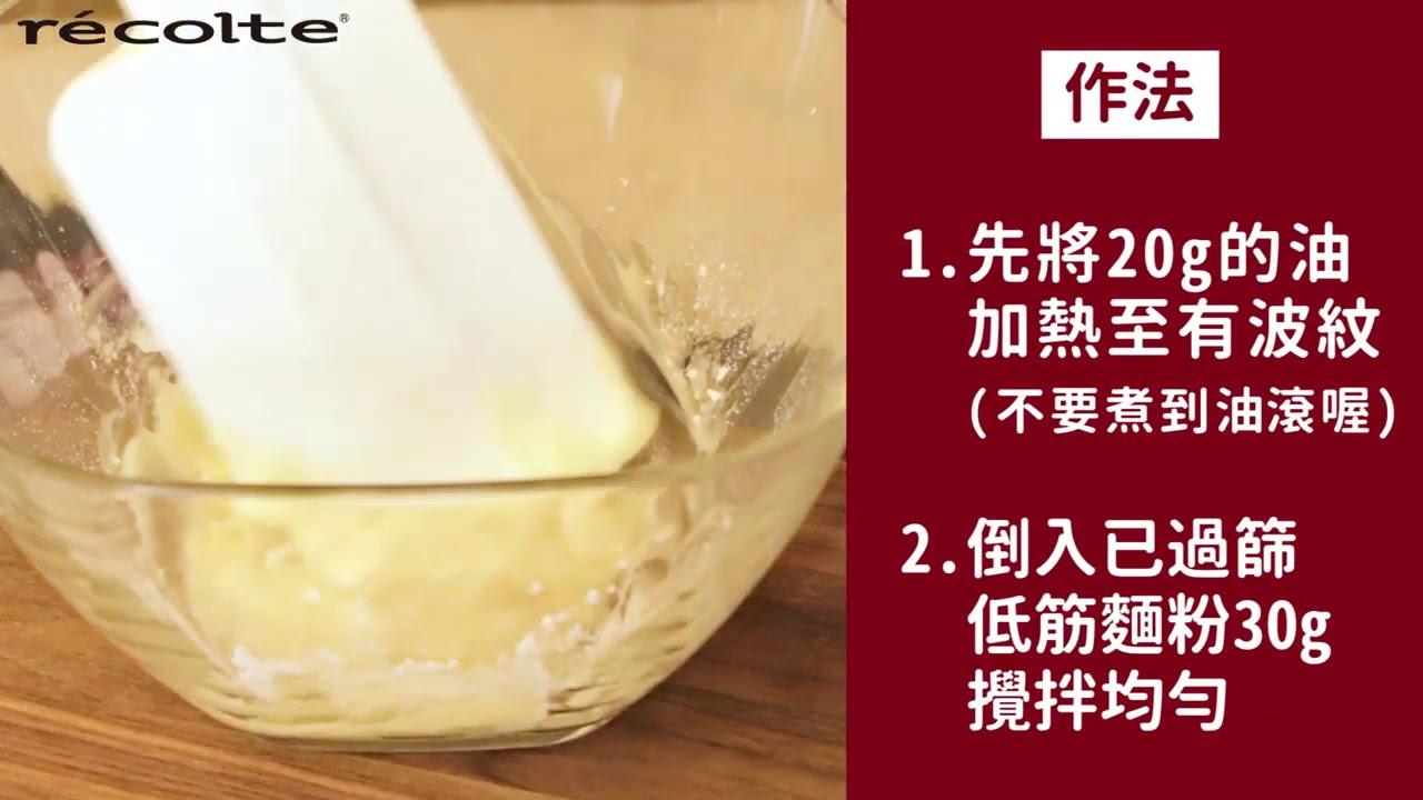 【#全新7仔預購站】今期至FUN加推: 日本紅爆Récolte氣炸鍋♨️⠀