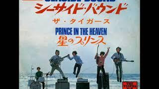 ザ・タイガースThe Tigers/②シーサイド・バウンド (1967年5月5日発売...