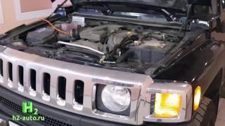 Обзор: Очистка двигателя водородом. Hummer H3. Decarbonizing Engine
