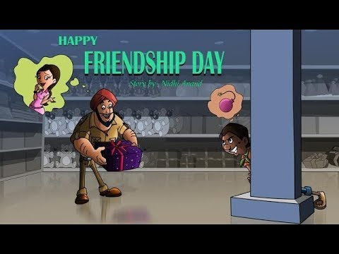 Download Chorr Police - HAPPY FRIENDSHIP DAY!!!