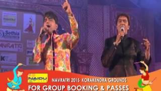 Nilesh Thakkar singing Bhai Bhai (Bhala Mori Rama) | Korakendra Navratri 2014