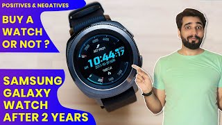 Samsung Gear Sport review after 2 years, Smartwatch buying Guide 2021? Hindi