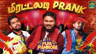 Mirattaladi Prank | Fun Pandrom Returns | Blacksheep
