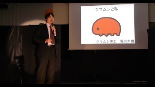 Daiki Horikawa, who is an appointed lecturer in Keio University, ha...