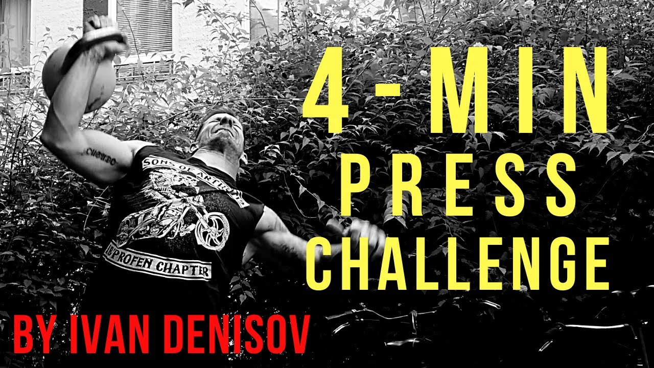 OMG - 4 Minuten Press Challenge (World Cup) - by Ivan Denisov