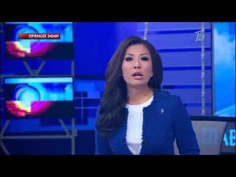 Телеканал Евразия ТВ смотреть онлайн в хорошем HD качестве