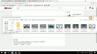 如何把影片上傳到youtube           超快